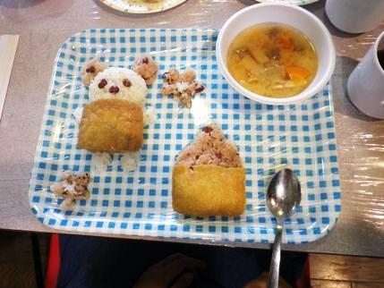 キッズキッチン【おいなりさんとお赤飯のおにぎり】