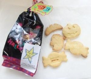 キッズキッチン☆ハロウィンのお菓子づくり
