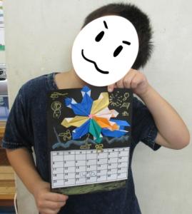 おりがみdeカレンダー
