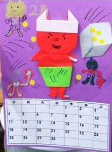 2月のカレンダー作り